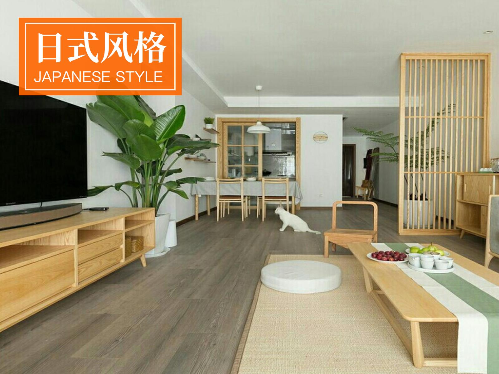 【乐尚原创效果图】紫御江山80平米现代风格