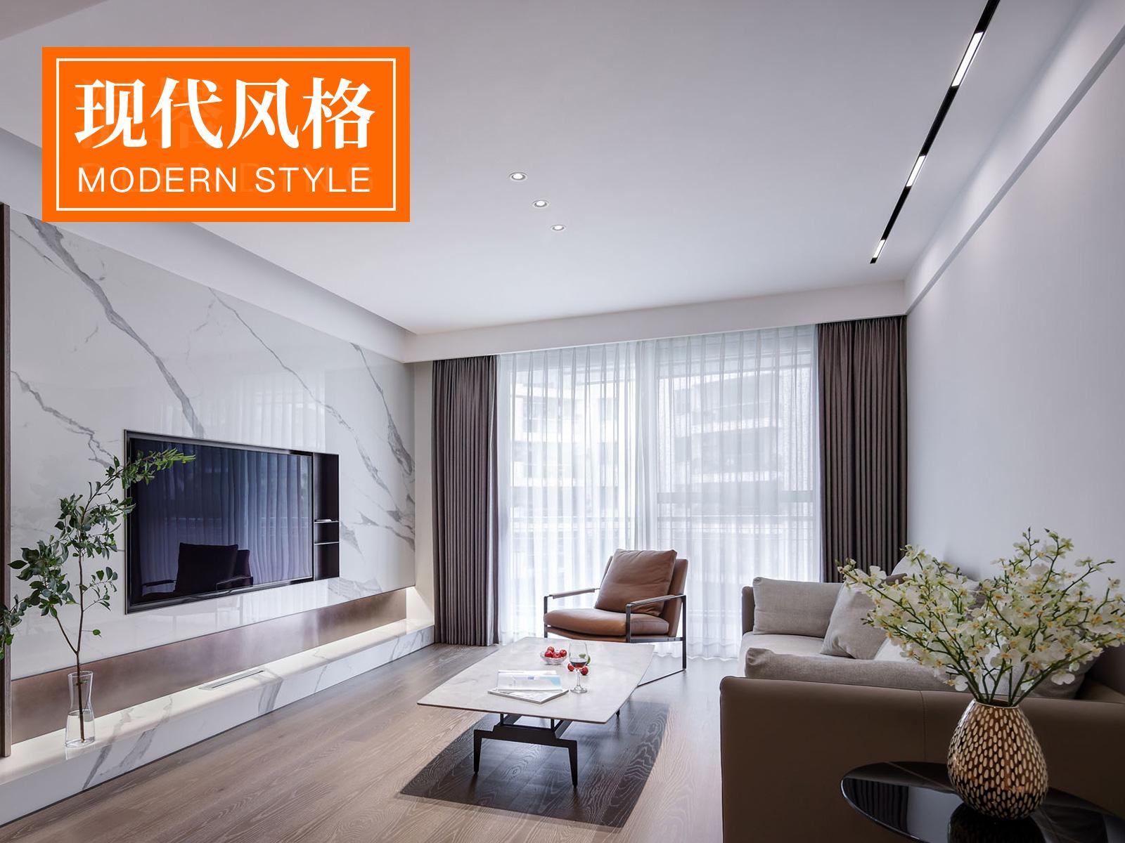 【乐尚原创设计】金科世界城108平米现代风格