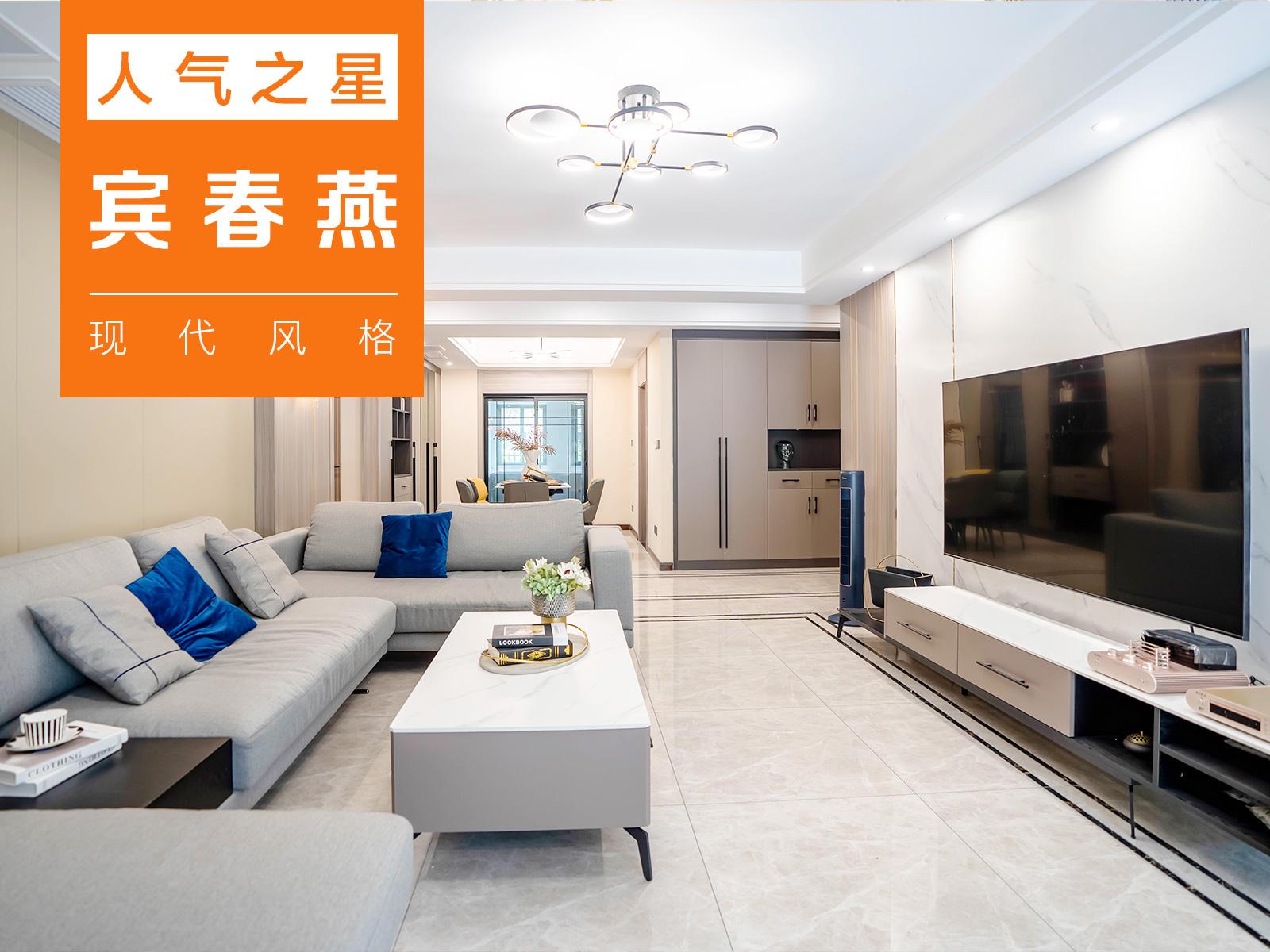 第1105期:人类高质量居家设计,现代风提高生活的清爽感!
